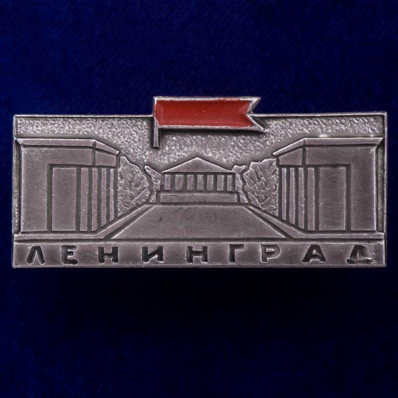 "Значок ""г Ленинград"""