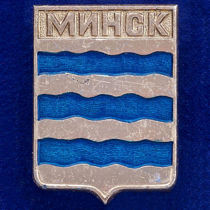 """Значок """"г. Минск"""""""