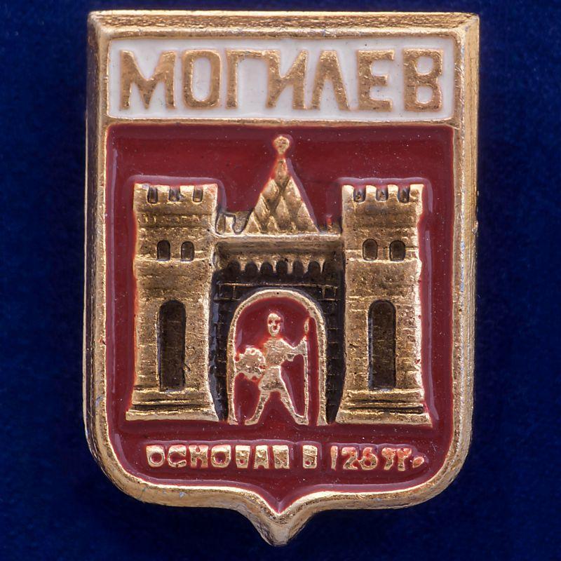 """Значок """"г. Могилев"""""""