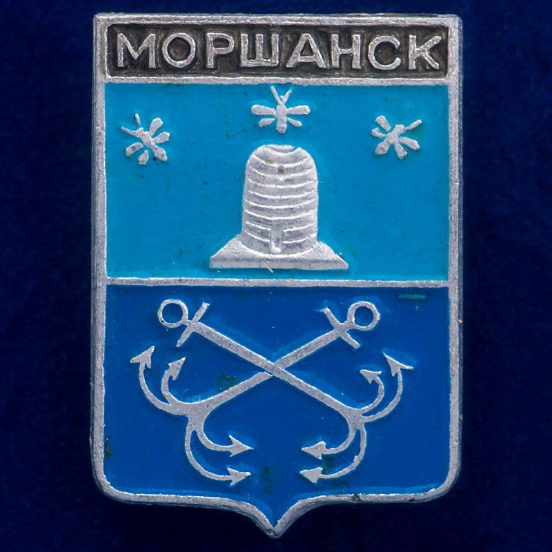"""Значок """"г. Моршанск"""""""