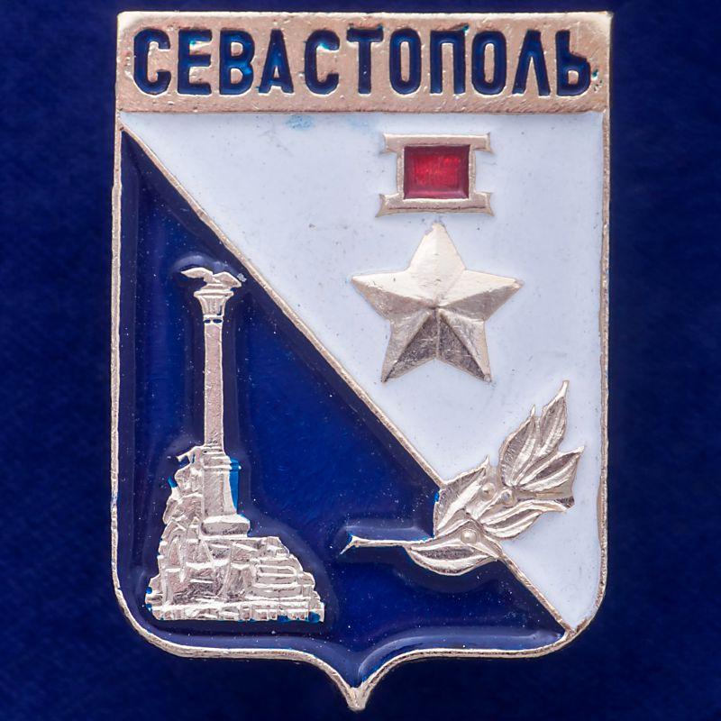 """Значок """"г Севастополь. СССР"""""""