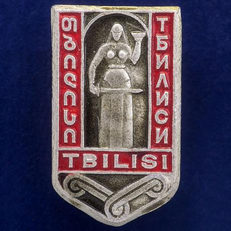 """Значок """"г. Тбилиси"""""""