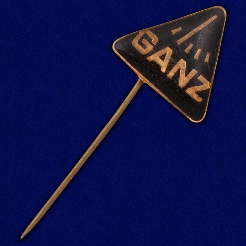 """Значок """"GANZ"""""""