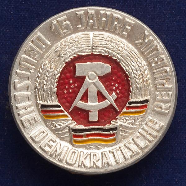 Значок ГДР к юбилею