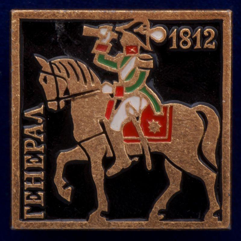 """Значок """"Генерал. 1812"""""""
