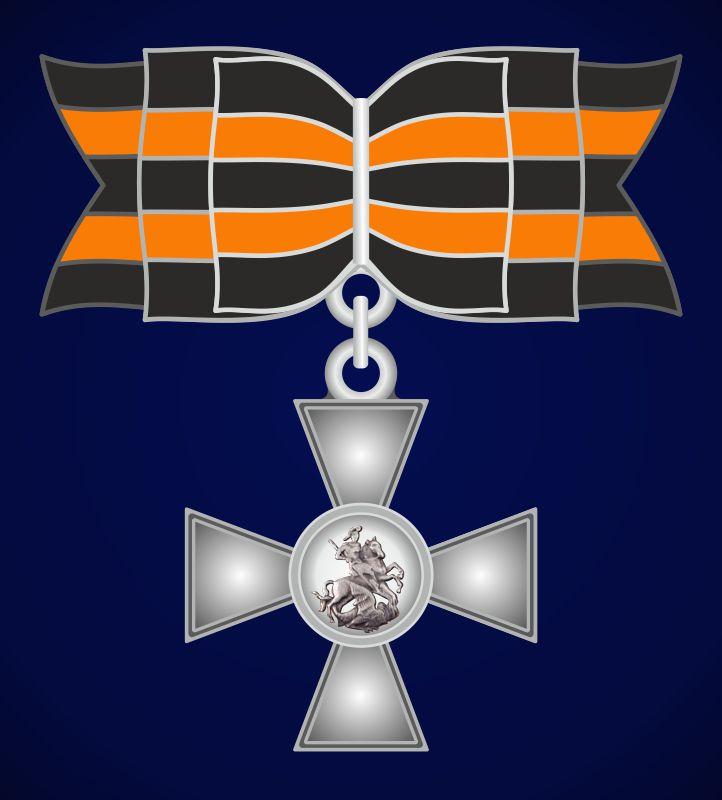 """Фрачный значок """"Георгиевский крест 3 степени"""" (с бантом)"""