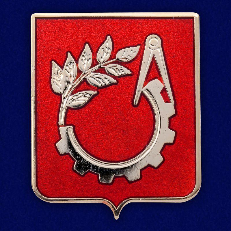 "Значок ""Герб Балашихи"""