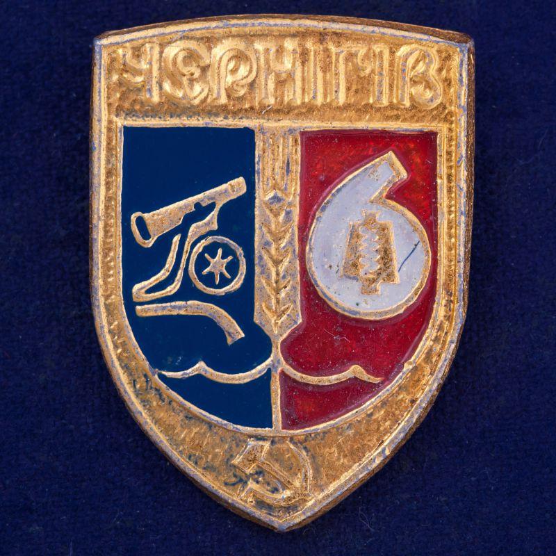Значок Герб Чернигова