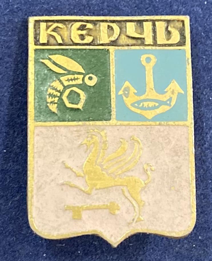 Значок герб города Керчь