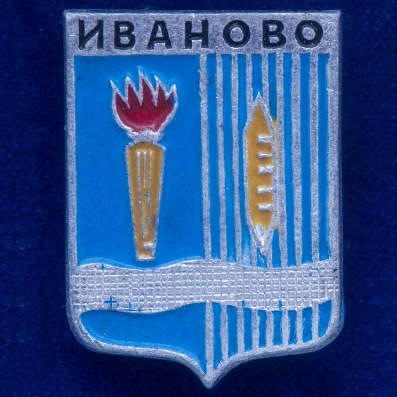 "Значок ""герб Иваново"""