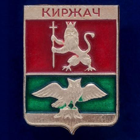 "Значок ""Герб Киржача"""