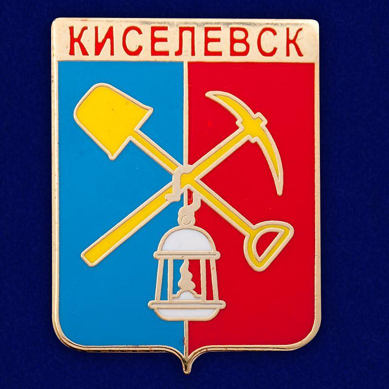 "Значок ""Герб Киселевска"""
