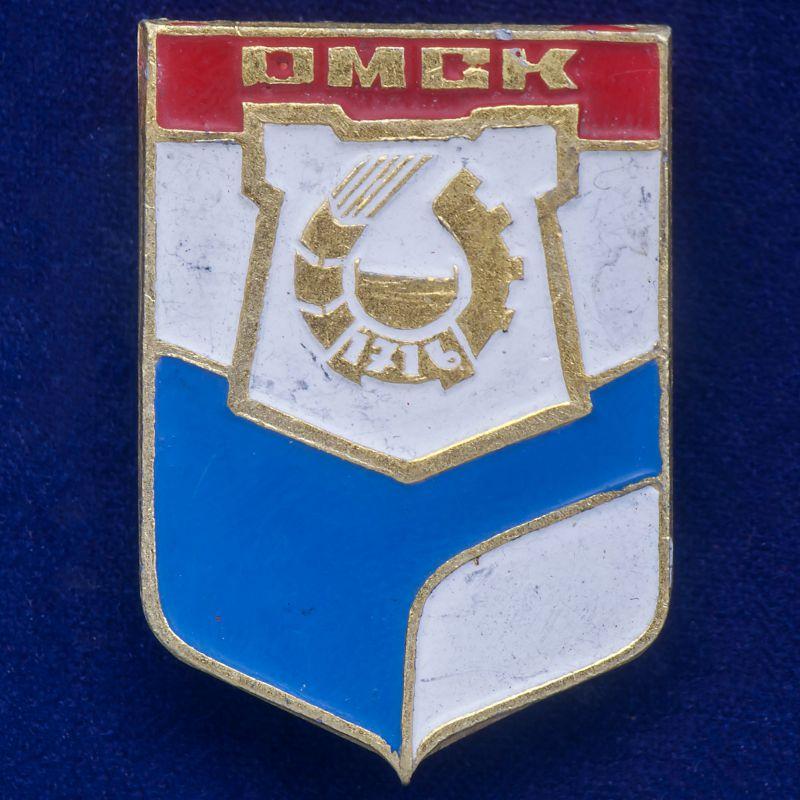 "Значок ""герб Омск"""