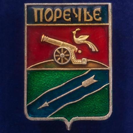 """Значок """"Герб Поречье"""""""