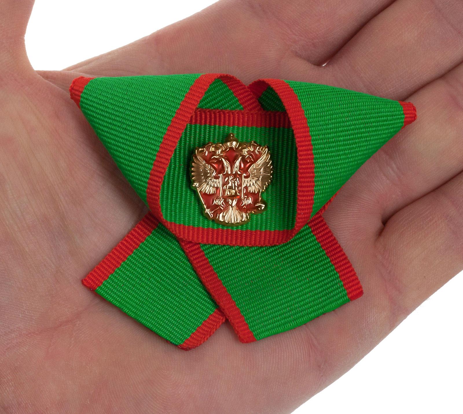 Заказать сувениры к 100-летию погранвойск