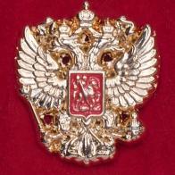 """Значок """"Герб Российской Федерации"""""""
