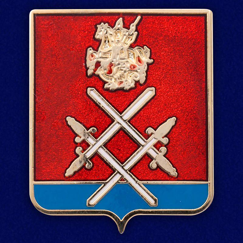 """Значок """"Герб Рузского района"""""""