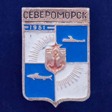 "Значок ""Герб Североморска"""
