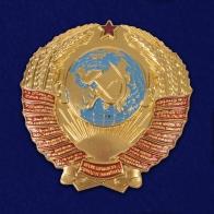 """Значок """"Герб СССР"""""""