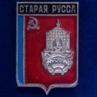 """Значок """"герб Старая-Русса"""""""