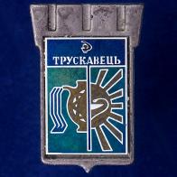 "Значок ""Герб Трускавец"""