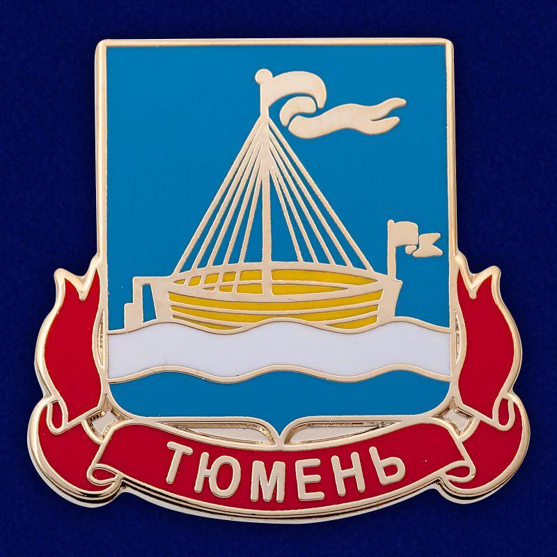 """Значок """"Герб Тюмени"""""""
