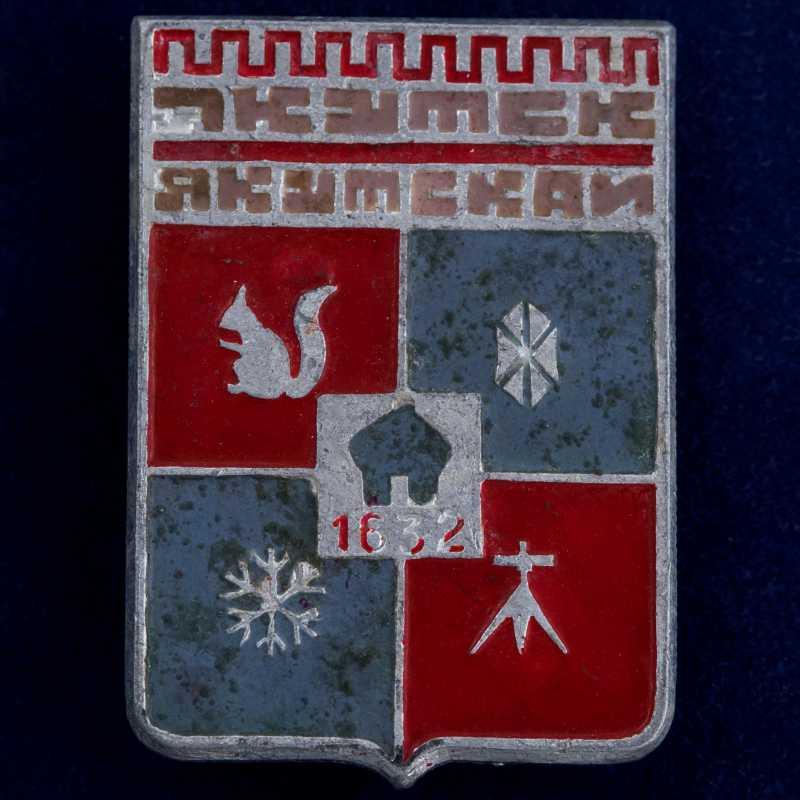 Значок герб Якутска