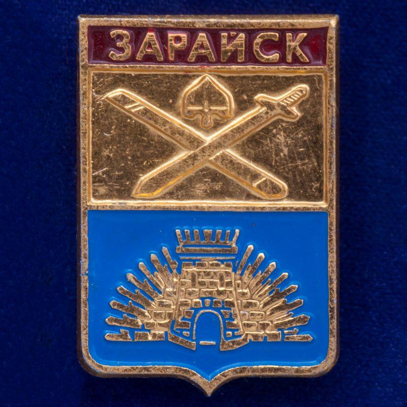 """Значок """"герб Зарайск"""""""