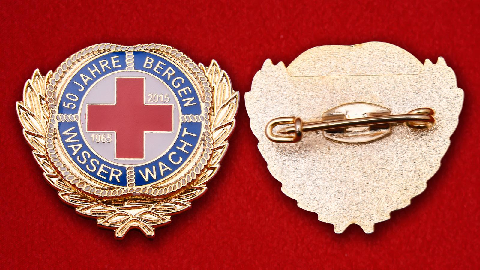 """Значок Германии """"50 лет горным спасателям"""""""
