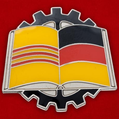 """Значок """"Германия"""""""