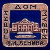 """Значок """"Горки. Музей Ленина"""""""