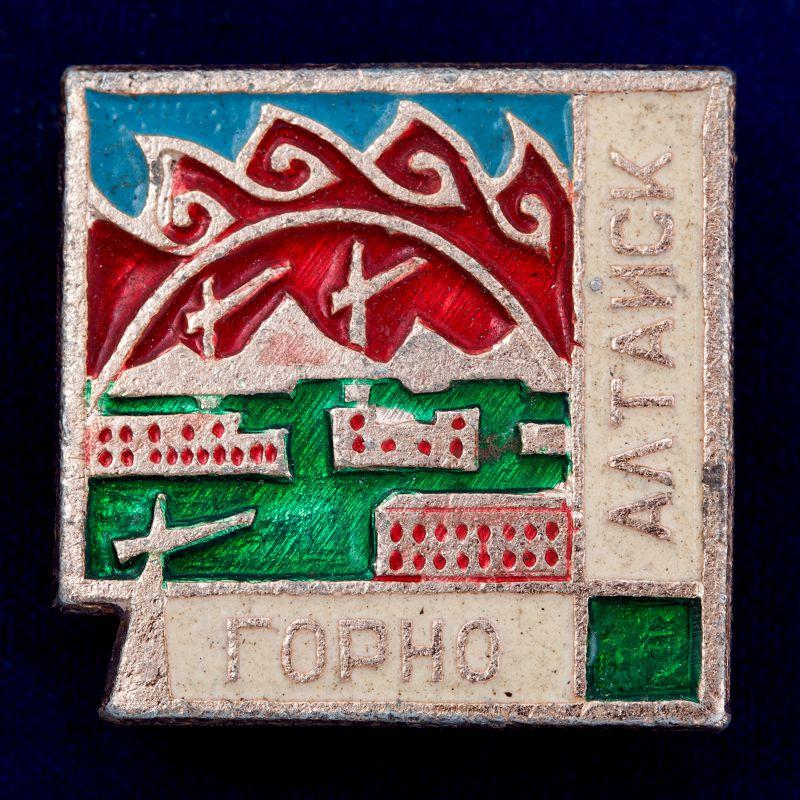 """Значок """"Горно-Алтайск"""""""