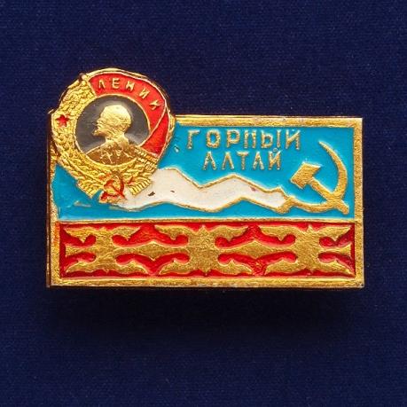 """Значок """"Горный Алтай"""""""