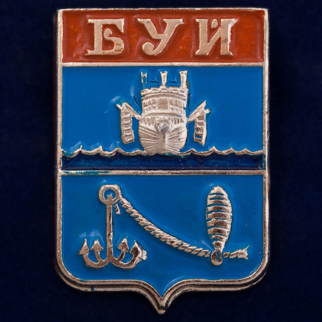 "Значок ""Город Буй"""