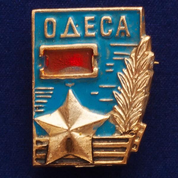 Значок Город-герой Одеса