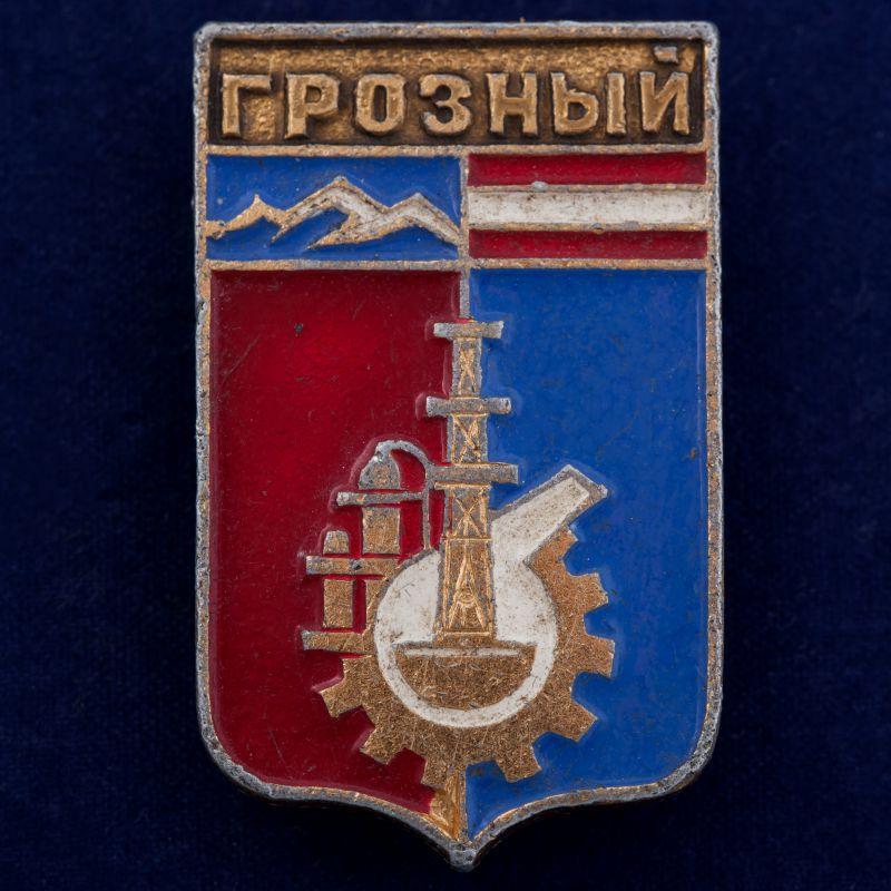 """Значок """"Город Грозный"""""""