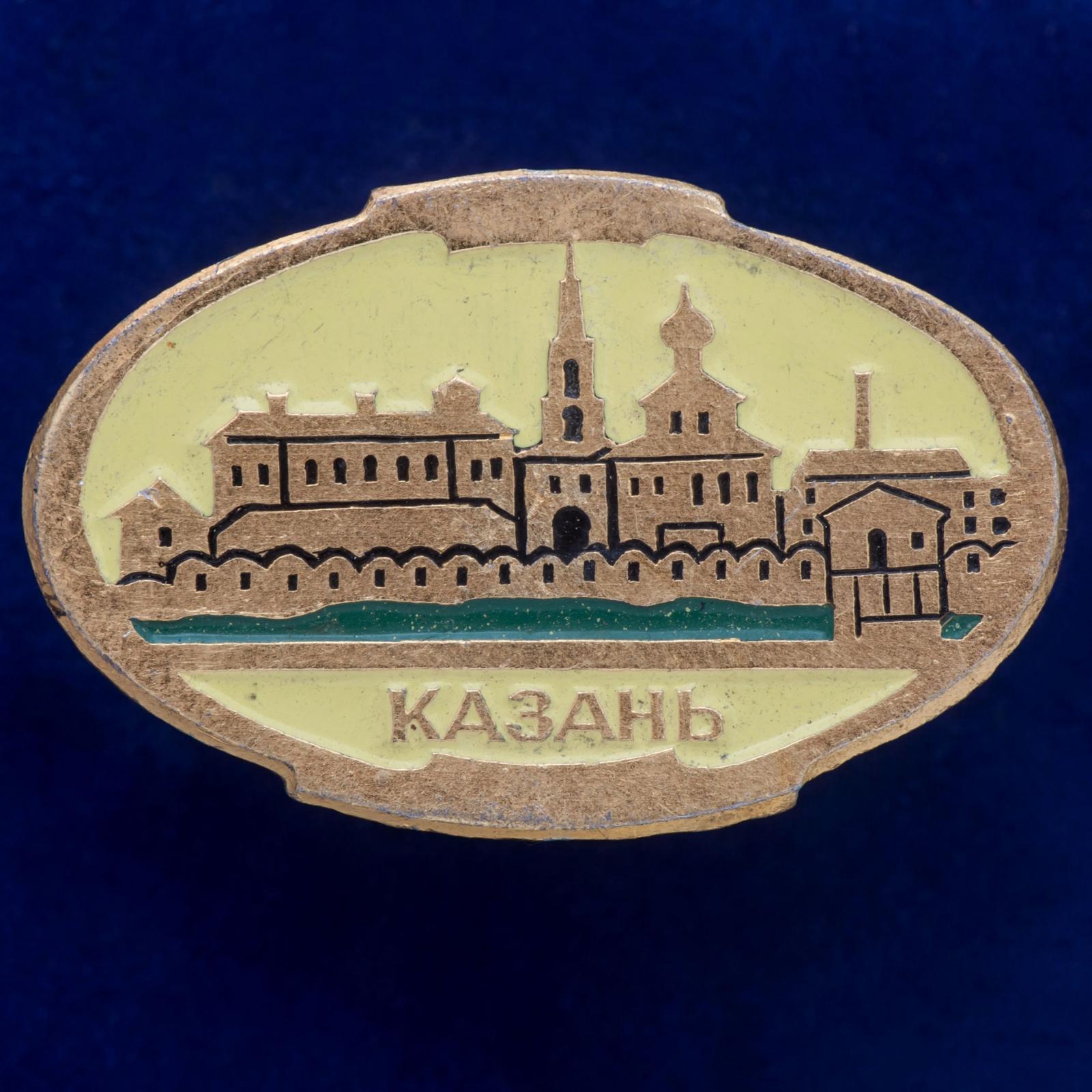 "Значок ""Город Казань"""