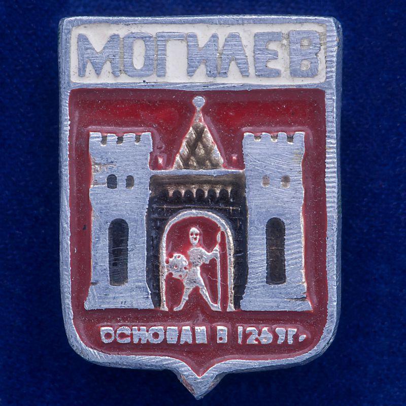 """Значок """"город Могилев"""""""