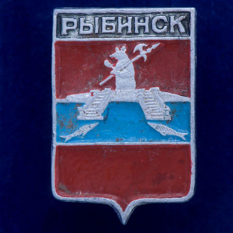 """Значок """"Город Рыбинск"""""""