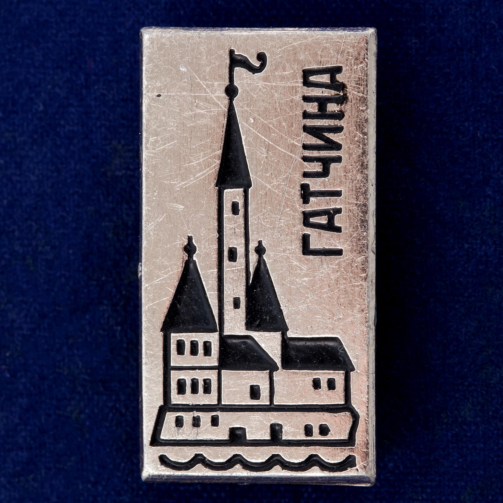 Значок города Гатчины