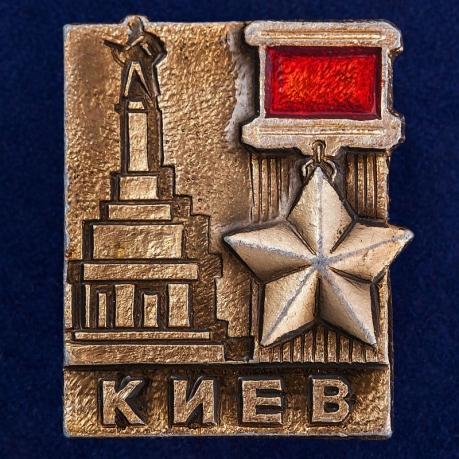 """Значок """"города-героя Киева"""""""