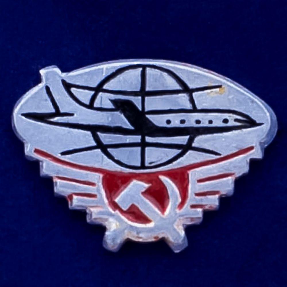 Значок Гражданская авиация СССР