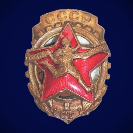 Значок ГТО 1 ступени. 1930-е годы