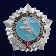 Нагрудные значки Советского Союза