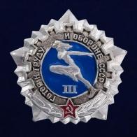 Большой каталог значков СССР