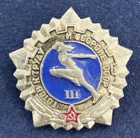 Значок ГТО III степень