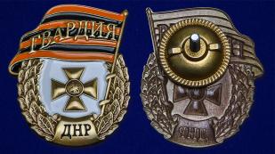Знак Гвардия ДНР в бархатном футляре - Аверс и реверс