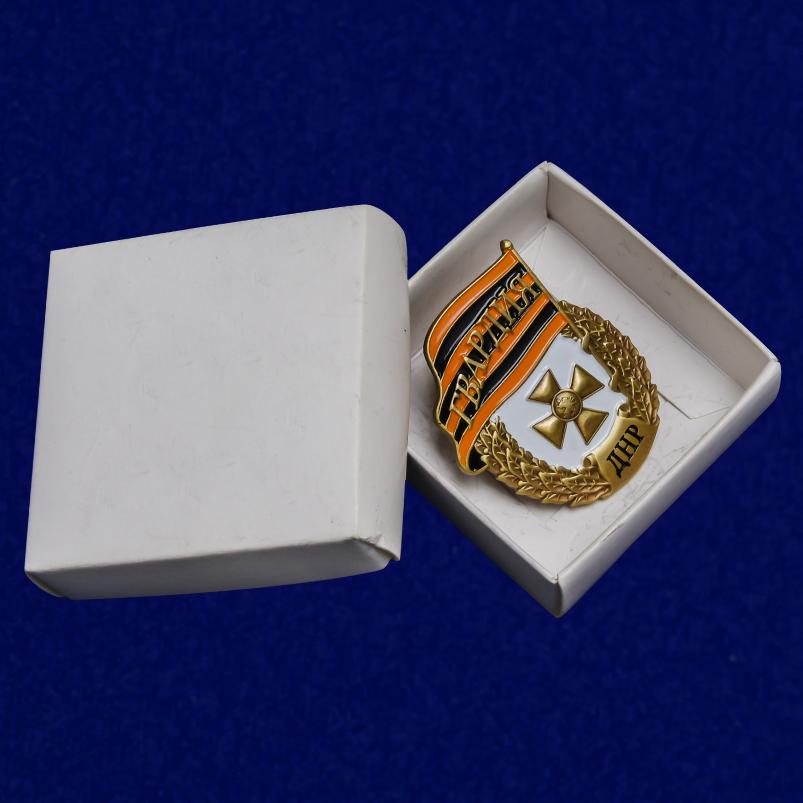 Знак Гвардия ДНР - в коробке