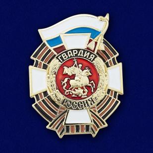Знак Гвардия Россия