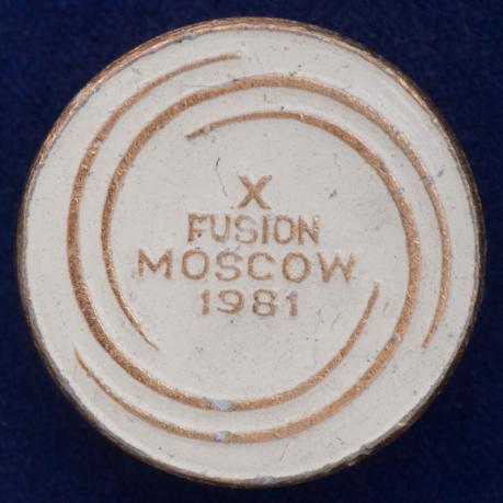 """Значок """"Х Европейская конференция в Москве. 1981 год"""""""